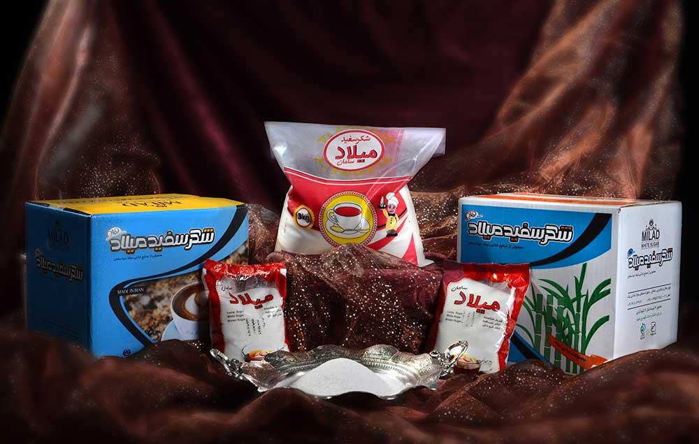 صنایع غذایی میلاد سامان