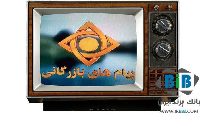 بهترین روش تبلیغات در ایران