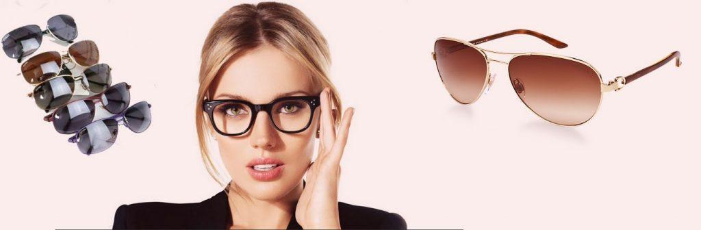 عینک حجازی