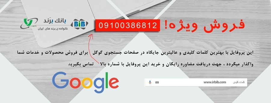 بسته بندی و فروش پسته تهران