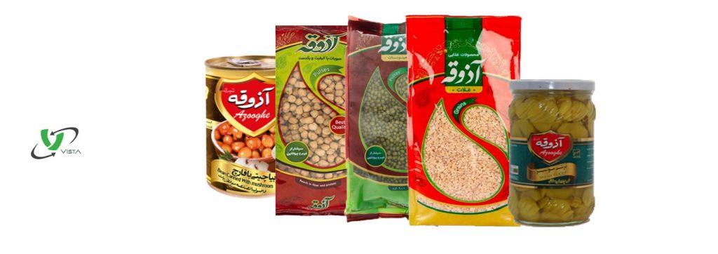 محصولات غذایی آذوقه