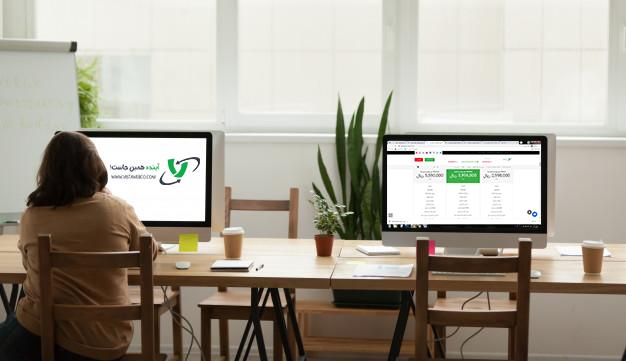 سرور مجازی ترید شرکت ویستا